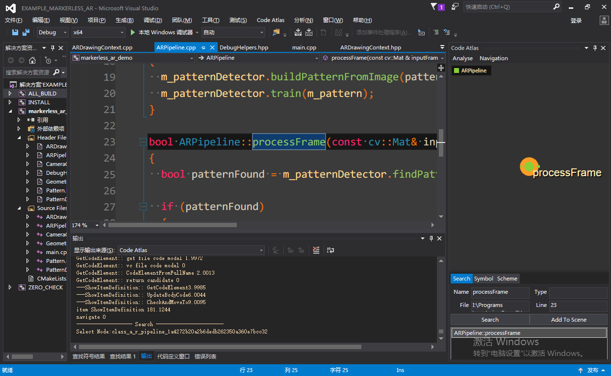 Code Graph Visual Studio Marketplace